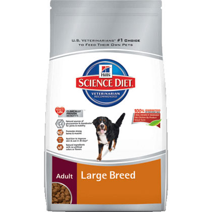 science diet dog food review