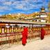The 5 Tibetan Rites
